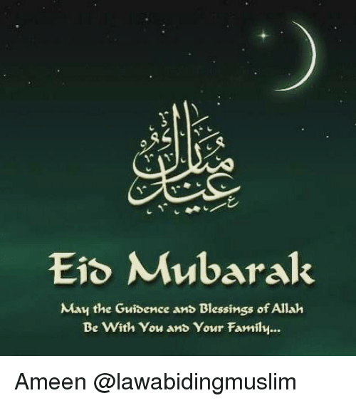blessings of allah essay Free essays on essay on blessings of allah get help with your writing 1 through 30.