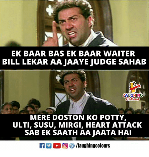 Heart, Indianpeoplefacebook, and Heart Attack: EK BAAR BAS EK BAAR WAITER  BILL LEKAR AA JAAYE JUDGE SAHAB  LAUGHING  Colours  MERE DOSTON KO POTTY  ULTI, SUSU, MIRGI, HEART ATTACK  SAB EK SAATH AA IAATA HAI