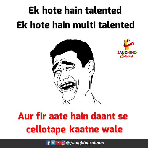 Wale, Indianpeoplefacebook, and Fir: Ek hote hain talented  Ek hote hain multi talented  LAUGHING  Colowrs  Aur fir aate hain daant se  cellotape kaatne wale  fy、96/laughingcolours