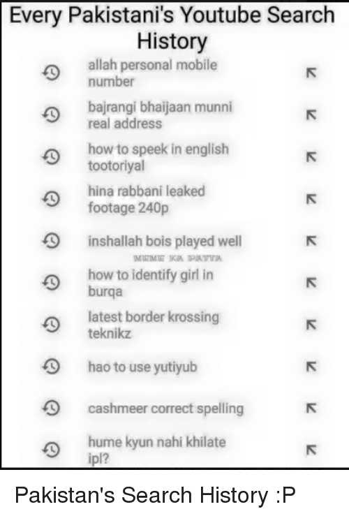 Every Pakistani's Youtube Search History Allah Personal