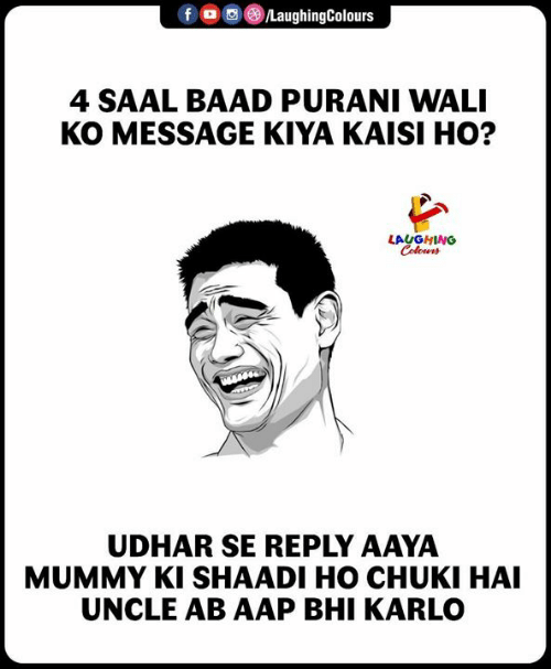Indianpeoplefacebook, Mummy, and Reply: f @iLaughingColours  4 SAAL BAAD PURANI WALI  KO MESSAGE KIYA KAISI HO?  LAUGHING  Colours  UDHAR SE REPLY AAYA  MUMMY KI SHAADI HO CHUKI HAI  UNCLE AB AAP BHI KARLO