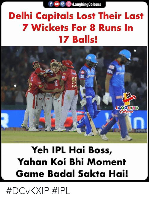 Lost, Game, and Indianpeoplefacebook: f /LaughingColours  Delhi Capitals Lost Their Last  7 Wickets For 8 Runs In  17 Balls!  LAUGHING  Yeh IPL Hai Boss,  Yahan Koi Bhi Moment  Game Badal Sakta Hai! #DCvKXIP #IPL