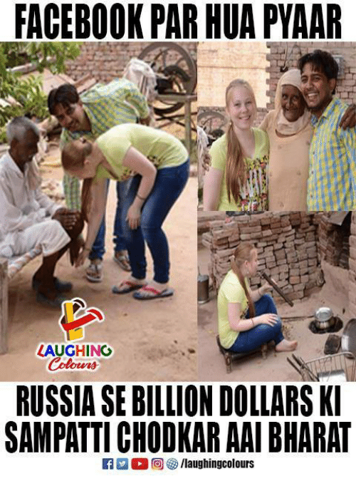 Facebook, Russia, and Indianpeoplefacebook: FACEBOOK PAR HUA PYAAR  LAUGHINO  ters  RUSSIA SE BILLION DOLLARS KI  SAMPATTI CHODKAR AAI BHARAT