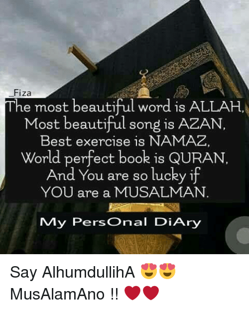 Fiza the Most Beautiful Word Is ALLAH Most Beautiful Song Is AZAN