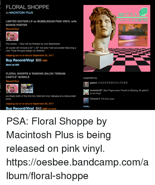FLORAL SHOPPE by MACINTOSH PLUS LIMITED EDITION LP on BUBBLEGUM PINK