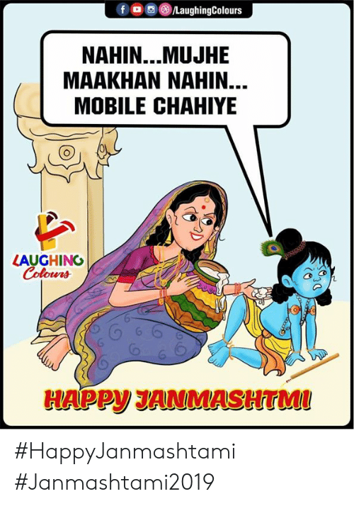 Happy, Mobile, and Indianpeoplefacebook: fo LaughingColours  NAHIN...MUJHE  MAAKHAN NAHIN...  MOBILE CHAHIYE  LAUGHING  Colours  HAPPY JANMASHTMI #HappyJanmashtami #Janmashtami2019
