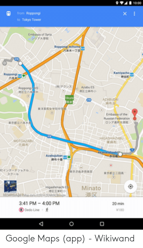 From Reppongl to Tokyo Tower Higashimawh Minato 341 PM- 400