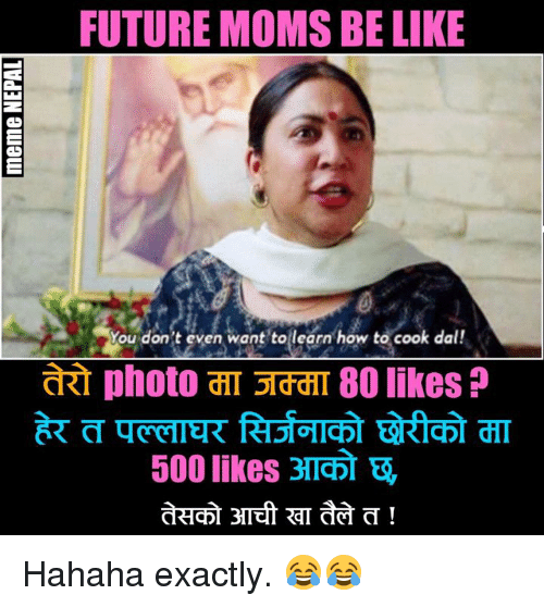 Nepali, Art, and Photos: FUTURE MOMS BE LIKE  You don't even want to learn how to cook dal!  aRT photo 3TafdT 80 likes P  500 likes 3Tabr Hahaha exactly. 😂😂