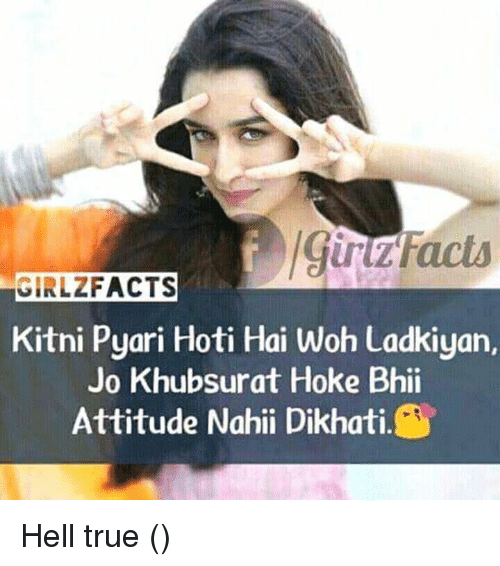 girz facts girlz facts kitni pyari hoti hai woh ladkiyan jo