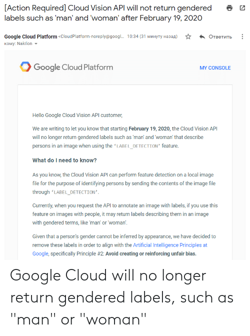 """Google, Tumblr, and Cloud: Google Cloud will no longer return gendered labels, such as """"man"""" or """"woman"""""""