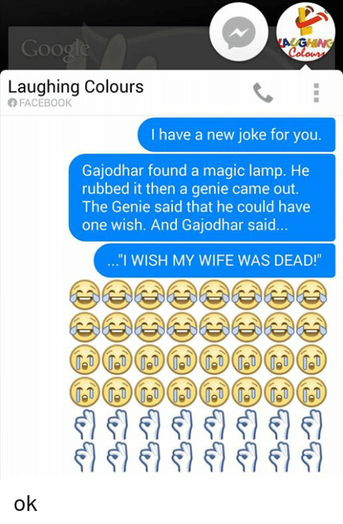 Google Laughing Colours Facebook I Have A New Joke For You Gajodhar