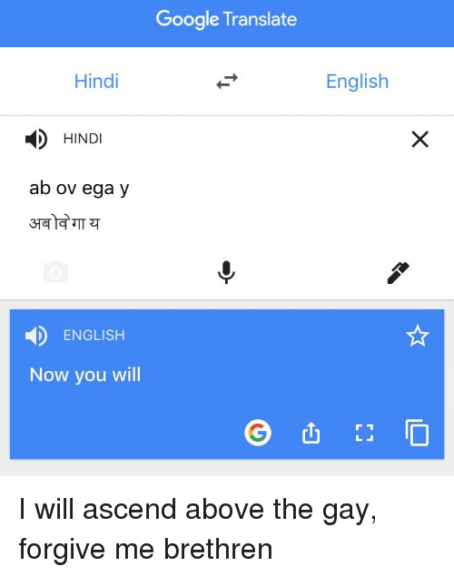 You will be meaning in hindi