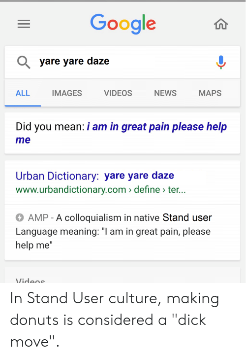 Google Yare Yare Daze ALL IMAGES VIDEOS NEWS MAPS Did You