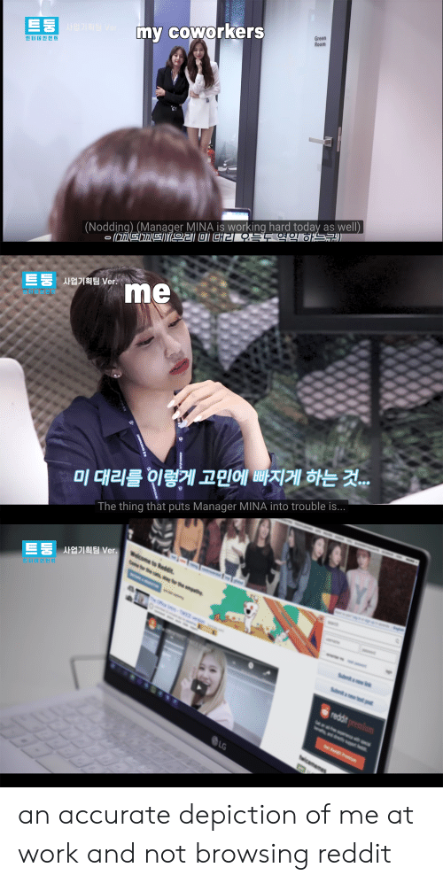 Reddit, Work, and Today: Green  Room  EeDVermy coworkers  엔터테인먼트  |(Nodding) (Manager MINA is working hard today as well)  이(끼떡끼덕)(우리 미 대리 오늘도 역익 하느 구)  사업기획팀 Ver.  me  트둥  미 대리를 인렇게 고민에 빠지게 하는 것  The thing that puts Manager MINA into trouble is...  트둥 사업기획팀 Ver. wcoma stsot.  e  엔터테인먼트  ay for the emputhy  k  reddit premium  LG an accurate depiction of me at work and not browsing reddit