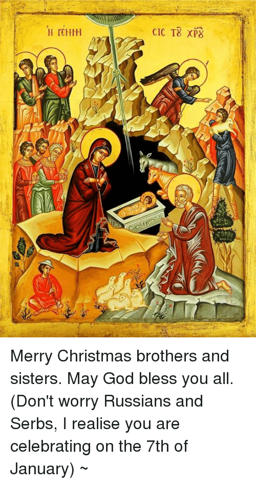 Merry Christmas Brother.H Rehih Cic T8 Xpg C Merry Christmas Brothers And Sisters