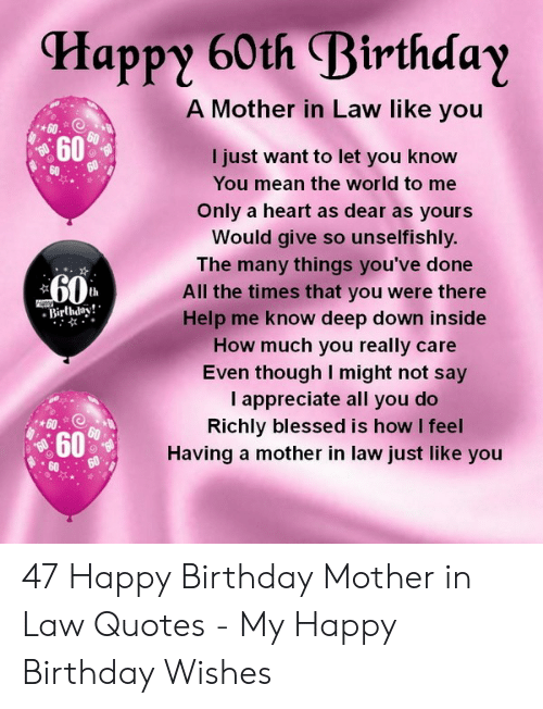 Happy 60th Birthday A Mother In Law Like You 60 60 L Just Want To