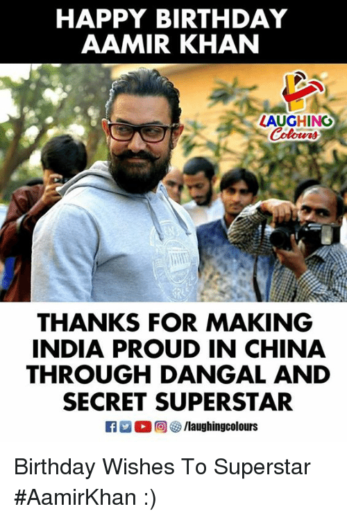 happy birthday aamir khan thanks for making india proud in 31539840 happy birthday aamir khan thanks for making india proud in china
