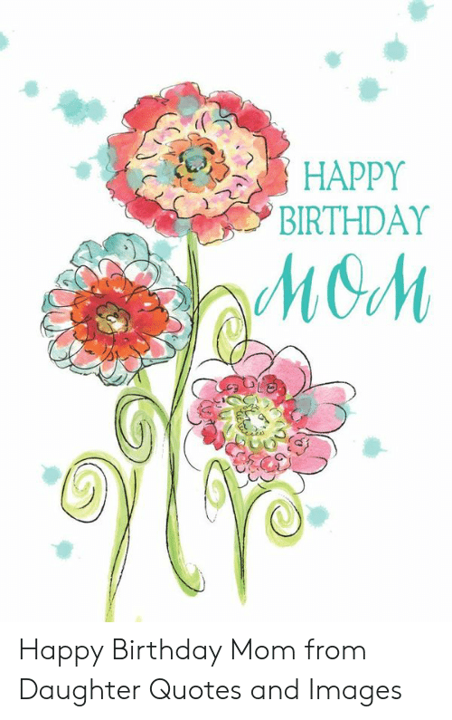HAPPY BIRTHDAY Happy Birthday Mom From Daughter Quotes and