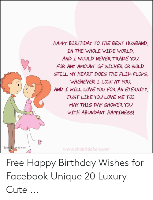 Birthday Cute And Facebook HAPPY BIRTHDAY TO THE BEST HUSBAND IN