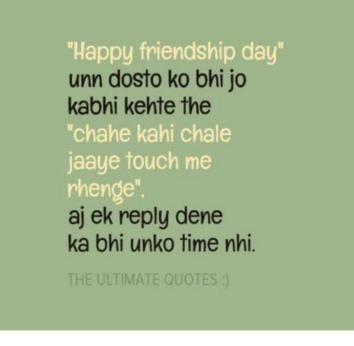 Friendship Day Pics With Quotes: 25+ Best Memes About Unnes