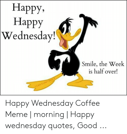 Happy Happy Wednesday! Smile the Week Is Half Over! Happy ... #meWithoutCoffeeQuote