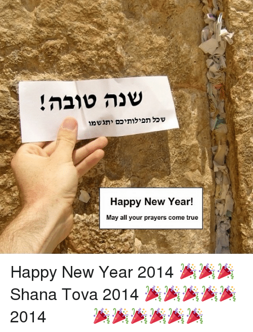 Happy New Year! May All Your Prayers Come True Happy New Year 2014 ...