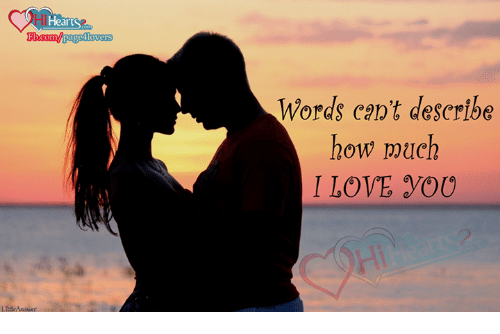 love memes and i love you heart words cant describe how