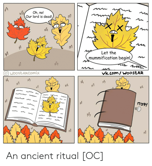 Ancient, Com, and Lord: hoh, no!  Our lord is dead  Let the  mummification begin n  oWoostARComix  vk.com/ WoostAR An ancient ritual [OC]