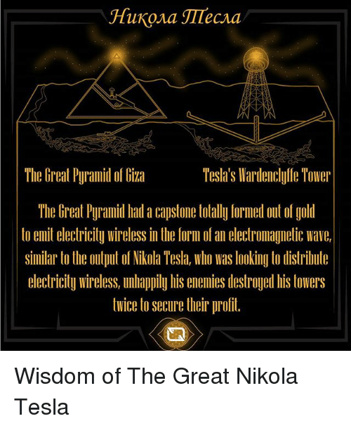 Hukoma TTTecna Tesla's Wardenclylle Tower the Great Pyramid
