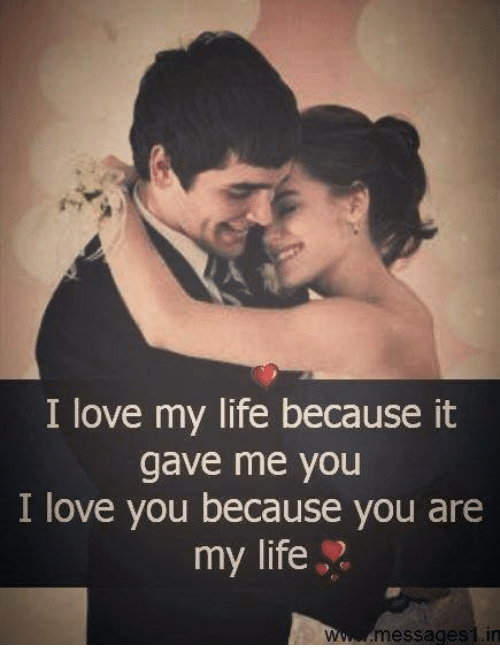 U r the love of my life images