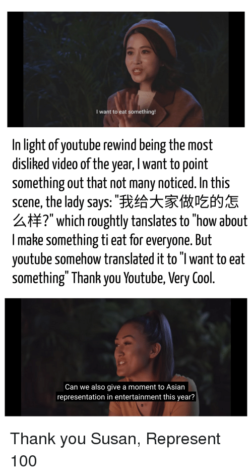 I Want To Eat Something In Light Of Youtube Rewind Being The Most