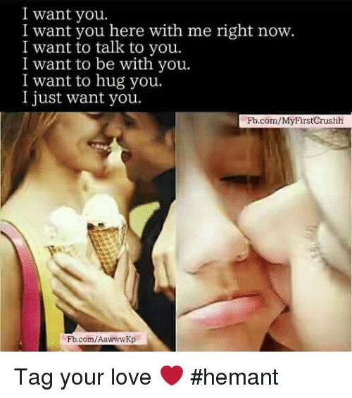 I Want To Cuddle With You Quotes: 25+ Best Memes About I Want To Hug