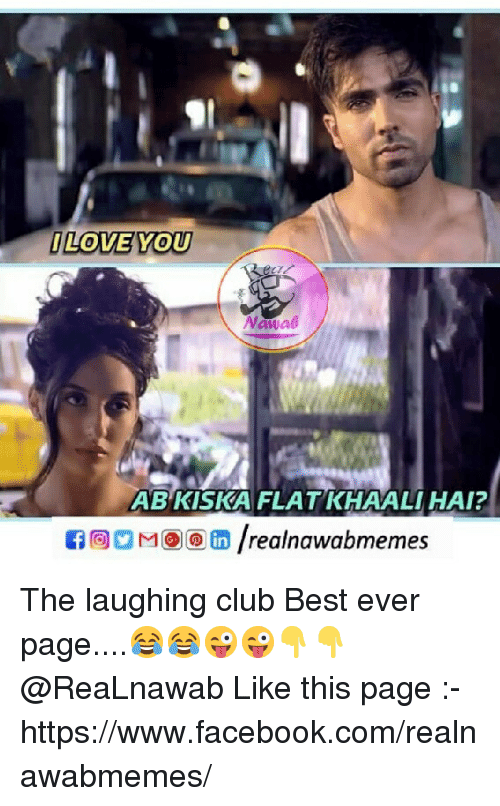 Club, Facebook, and Memes: ILOVEYOU  AB KISKA FLAT KHAALI HAI?  FOOMO@ in /realnawabmemes The laughing club  Best ever page....😂😂😜😜👇👇  @ReaLnawab  Like this page :- https://www.facebook.com/realnawabmemes/