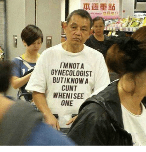 de8589aa Memes, Gynecologist, and 🤖: IMNOTA GYNECOLOGIST BUTIKNOWA CUNT WHENISEE ONE