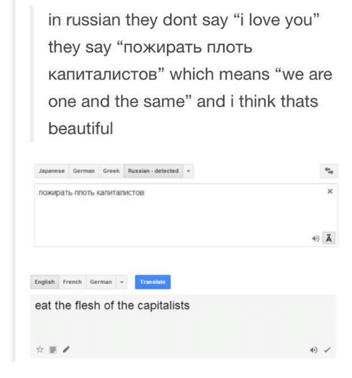 In Russian They Dont Say I Love You They Say No Kvpatb Ntotb