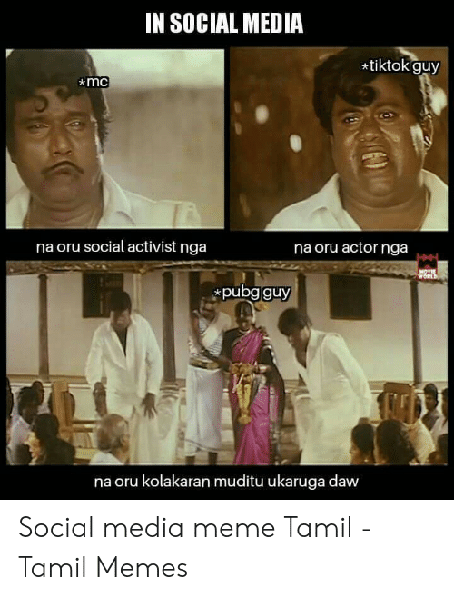 In Social Media Tiktok Guy Mc Na Oru Social Activist Nga Na Oru