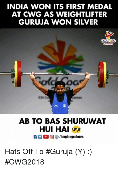 India, Silver, and Indianpeoplefacebook: INDIA WON ITS FIRST MEDAL  AT CWG AS WEIGHTLIFTER  GURUJA WON SILVER  AUGHING  ot  AB TO BAS SHURUWAT  HUI HAI y  K7 0回(a) /laughingcolours Hats Off To #Guruja (Y) :) #CWG2018