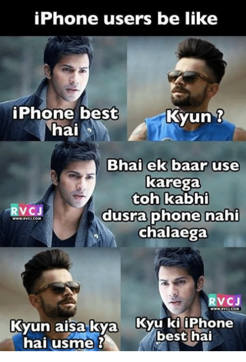 iPhone Users Be Like iPhone Best Kyun Hai Bhai Ek Baar Use