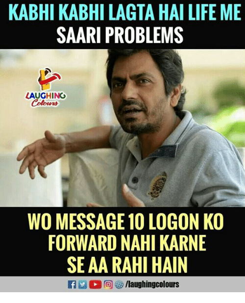 Life, Indianpeoplefacebook, and Laughing: KABHI KABHI LAGTA HAI LIFE ME  SAARI PROBLEMS  LAUGHING  WO MESSAGE 10 LOGON KO  FORWARD NAHI KARNE  SE AA RAHI HAIN
