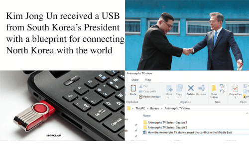 Kim Jong Un Received a USB From South Korea's President With a