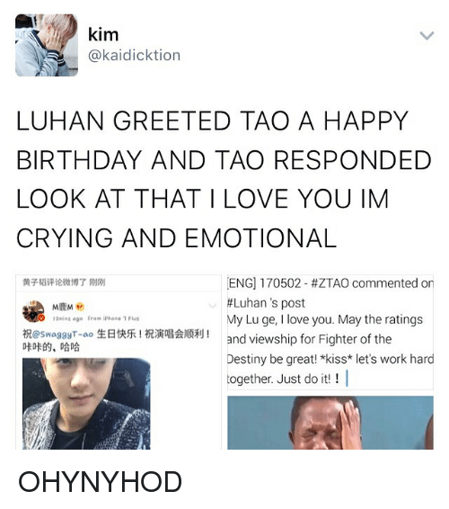 Kim Tion Luhan Greeted Tao A Happy Birthday And Tao Responded Look