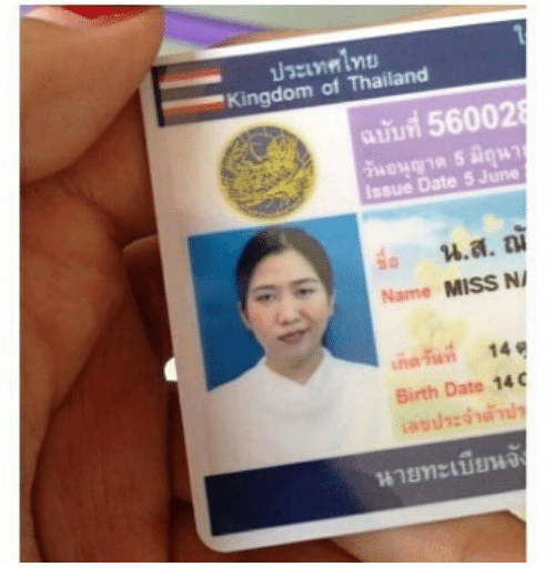 Date, Thailand, and Indonesian (Language): Kingdom of Thailand  auui 56002  Issue Date 5 June  w.a.  Name MISS N  Birth Date 14