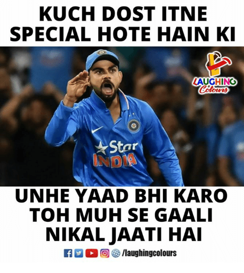 Star, Indianpeoplefacebook, and Muh: KUCH DOST ITNE  SPECIAL HOTE HAIN K  LAUGHING  Colours  Star  UNHE YAAD BHI KARO  TOH MUH SE GAALI  NIKAL JAATI HA  R M。回參/laughingcolours
