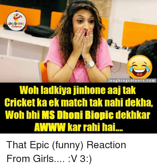 Funny Reaction