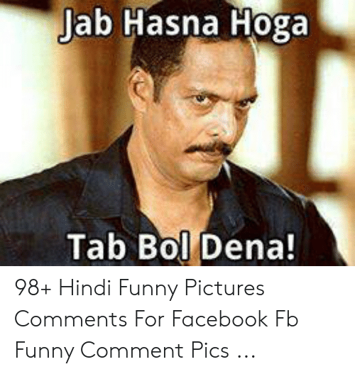 Facebook picture comment in hindi