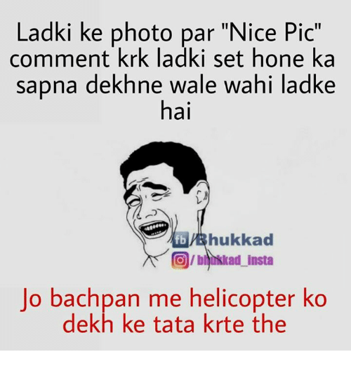 Ladki Ke Photo Par Nice Pic Comment Ladki Set Hone Ka Sapna Khne