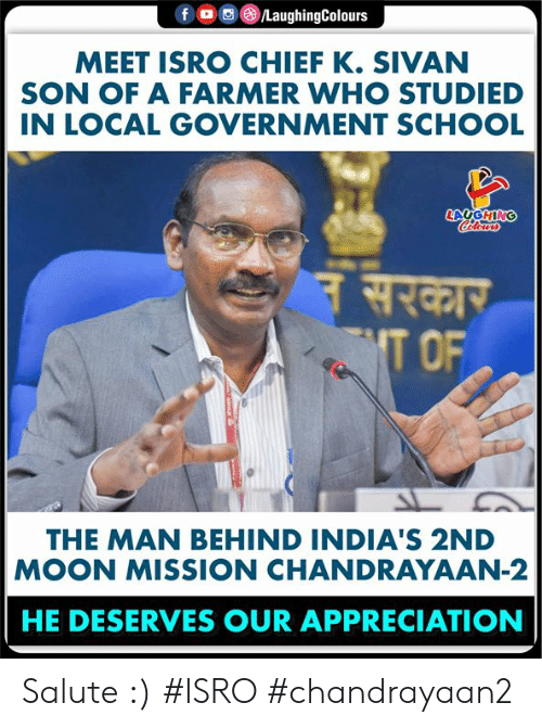 School, Moon, and Government: /LaughingColours  f o  MEET ISRO CHIEF K. SIVAN  SON OF A FARMER WHO STUDIED  IN LOCAL GOVERNMENT SCHOOL  LAUGHING  Celours  नसरकार  T OF  THE MAN BEHIND INDIA'S 2ND  MOON MISSION CHANDRAYAAN-2  HE DESERVES OUR APPRECIATION Salute :) #ISRO #chandrayaan2