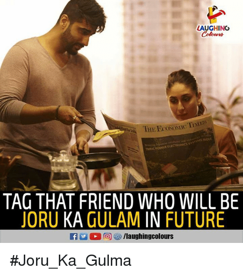 Future, Power, and Indianpeoplefacebook: LAUGHINO  TMEIC POWER EL  TAG THAT FRIEND WH0 WILL BE  JORU KA GULAM IN FUTURE #Joru_Ka_Gulma