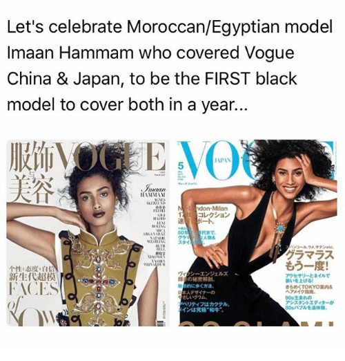 lets celebrate moroccan egyptian model imaan hammam who covered vogue china 19001489 25 best moroccan memes the one memes, not the memes, the memes