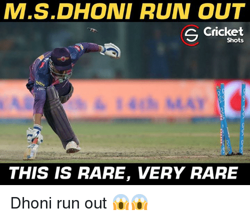 Memes, Run, and Cricket: M.S.DHONI RUN OUT  S Cricket  Shots  THIS IS RARE, VERY RARE Dhoni run out 😱😱